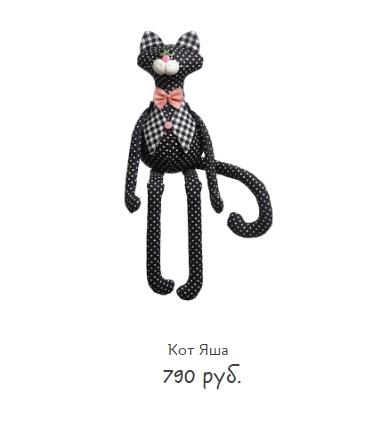 Наборы для шитья мягких игрушек